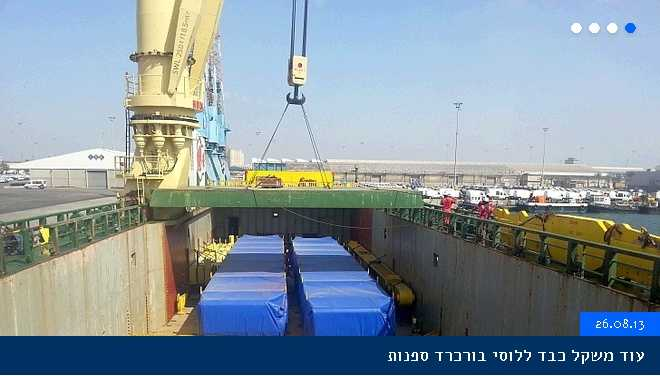 special in heavy lift